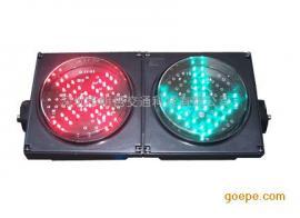 Ф200红叉绿箭二单元车道灯 红叉绿箭信号灯 LED交通信号灯
