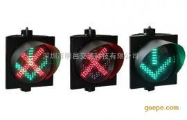 Ф300红叉绿箭一单元车道灯 红叉绿箭信号灯 LED交通信号灯