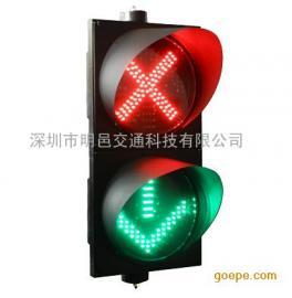 Ф300红叉绿箭二单元车道灯 红叉绿箭信号灯 LED交通信号灯