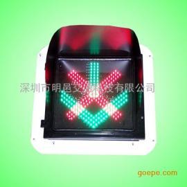 Ф400一单元方形红叉绿箭车道指示灯 红叉绿箭信号灯 LED信号灯