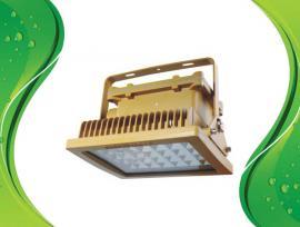 方形嵌入式LED防爆投光灯