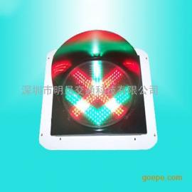 Ф400一单元圆形出光面红叉绿箭车道指示灯 LED交通信号灯