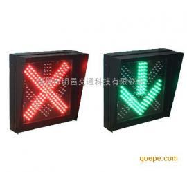 400*400悬挂式单面红叉绿箭车道灯 LED交通信号灯