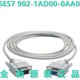 西门子RS232电缆6ES7 902-1AD00-0AA0 15米