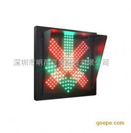 600*600单面(双面)红叉绿箭车道灯 LED交通信号灯