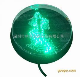 Ф200型变速绿人灯芯 人行信号灯灯芯 LED交通信号灯