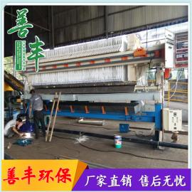 自动液压污泥板框压滤机 聚丙烯橡胶板框压虑机