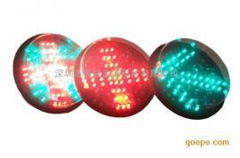 Ф200红叉绿箭二合一车道灯灯芯 红叉绿箭灯芯 LED交通信号灯
