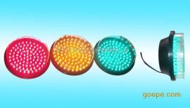 Ф200红/黄/绿满屏信号灯灯芯 满屏灯芯 LED交通信号灯