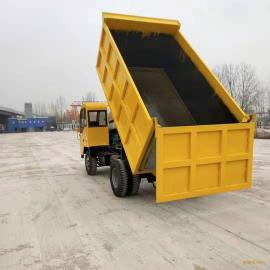 井下矿用自卸车 大吨位矿用出渣车 可定制巷道运输车