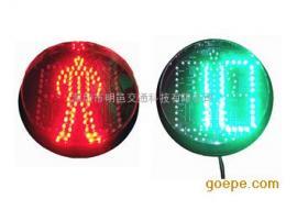 Ф200红人绿倒计时器二合一灯芯