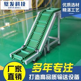 璧发皮带输送机皮带线流水线输送线转弯机输送设备订制