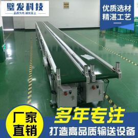 物流公司打包输送机大型快递分拣输送皮带机铝型材铁输送机