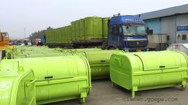小型钩臂垃圾车配套可卸式垃圾收集箱样式齐全批量优惠