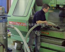 1130 OIL固液分离吸油吸铁屑机 机械加工车间专用工业吸尘器