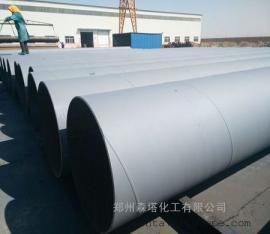 环氧改性聚氨酯面漆 输油管道涂装油漆
