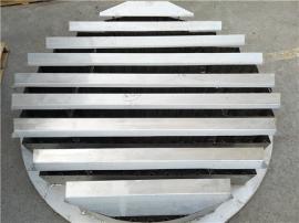 塔内件挡液板槽盘分布器制作工艺流程