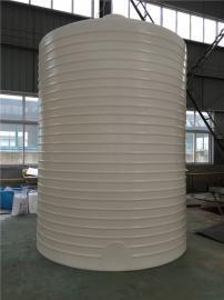 15吨塑料复配罐 PE母液储罐 复配设备