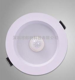 人体感应led筒灯安装用法红外感应led筒灯规格参数-郎特照明