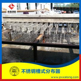 槽式溢流型液体分布器槽式分布器结构与性能介绍