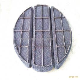 带边框丝网除沫器+ 带边框汽液分离网