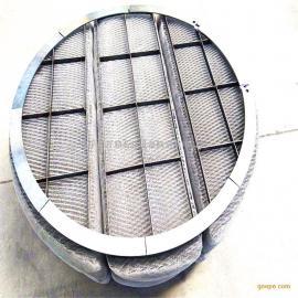 带包边丝网 包边丝网除沫器 带边框丝网