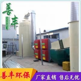 垃圾焚烧厂废气处理设备 高效耐酸碱脱硫塔 善丰废气净化设备
