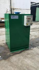 容水机组水处理器