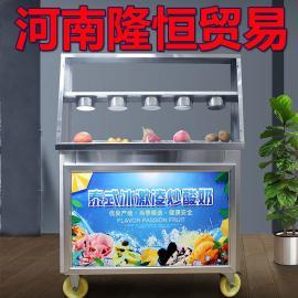 炒酸奶报价,商用酸奶机报价,大型酸奶机报价