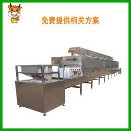 猫砂微波烘培干燥杀菌设备/ 猫粮干燥设备/ 兰博特饲料烘干机械