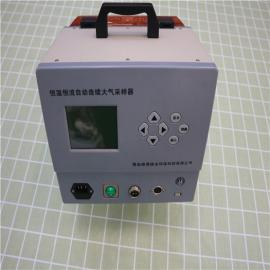 LB-6120(AD)--双路综合大气采样器(加热恒流)