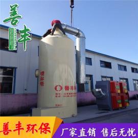 焚化炉废气处理设备 立式喷淋塔 卧式废气净化装置 善丰机械
