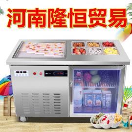 炒酸奶机,酸奶机报价,商用酸奶机报价