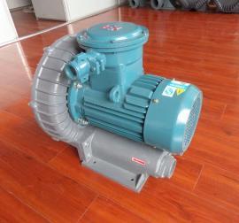 RB环形高压鼓风机 油田输送专用环形防爆高压鼓风机