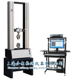 金属焊接拉力试验机