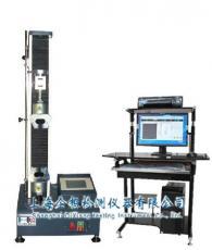 光伏组件焊带拉力试验机 光伏焊带屈服强度试验机