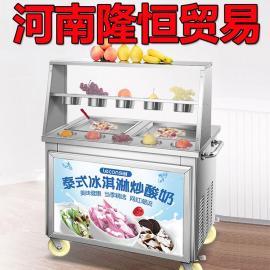 小型商用酸奶�C,炒酸奶投�Y��r,方�炒酸奶�C��r