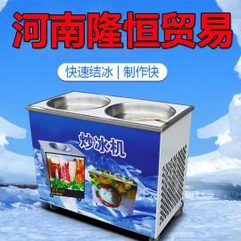 炒酸奶�C器��r,商用炒酸奶�C��r,炒酸奶�C�五���r