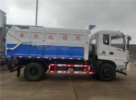 全密封式7方污泥运输车报价-带自卸功能的7方污泥运输车