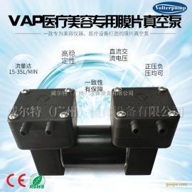 VAP微型隔膜泵 微型真空泵 小型无油真空泵微型气泵 小体积低噪音