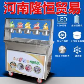 炒酸奶机价位,商用酸奶机,炒酸奶的利润是