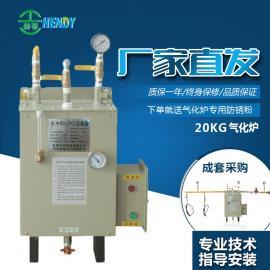 �N房汽化器,液化��LPG�饣��t商用 30 50 100kg一�二�全套搭配