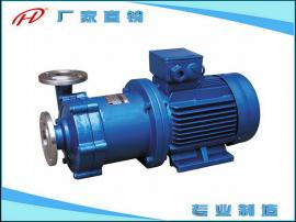 耐腐�g磁力泵 耐酸�A磁力��颖�25CQ-15