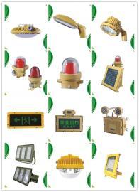 丰绅LED防爆应急灯多少钱?