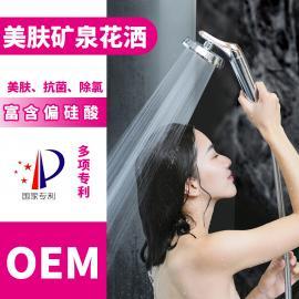除氯花洒 净化水溶出矿物质 护肤美容 头发不干燥 出水柔柔的