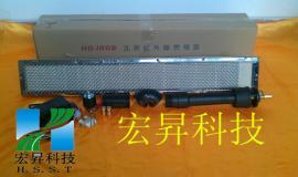 2402瓦斯燃烧器 (HD-2402#)单炉头