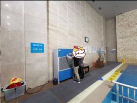 泳池健身房除湿机