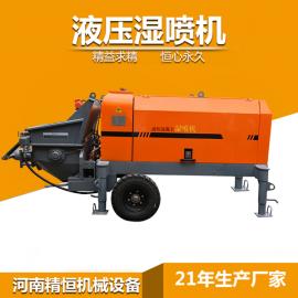 购买液压湿喷机客土 液压泵送式客土湿喷机
