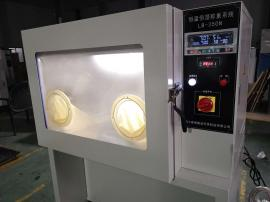 低浓度烟尘/气滤膜称重 LB-350N恒温恒湿称重系统