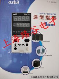 山武C35TCCUA2400温控表全新原装正品